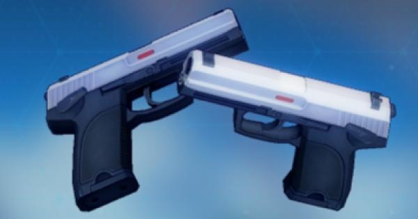 【崩壊3rd】USP45の評価と武器スキル