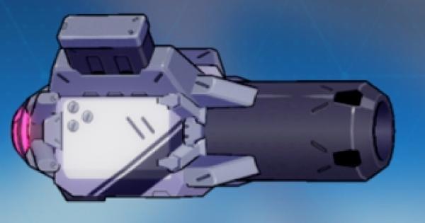 【崩壊3rd】試作型パルスキャノンの評価と武器スキル