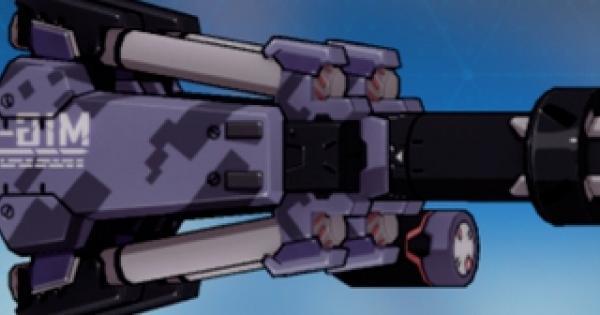 【崩壊3rd】Mig-7レーザー砲の評価と武器スキル