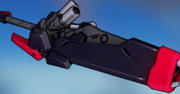 【崩壊3rd】ビトレイヤークレイモアの評価と武器スキル