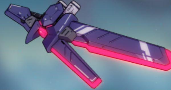 【崩壊3rd】デウスクレイモアの評価と武器スキル