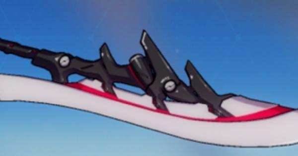 【崩壊3rd】魔龍の背骨の評価と武器スキル