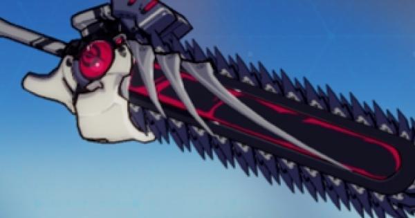 【崩壊3rd】ニーズホッグの翼爪の評価と武器スキル