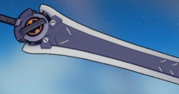 【崩壊3rd】原子力推進剣プロトの評価と武器スキル