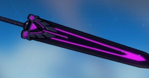 【崩壊3rd】エネルギークレイモアの評価と武器スキル