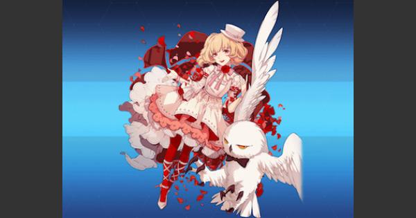 【崩壊3rd】バートリ・エリザベートの評価とスキル