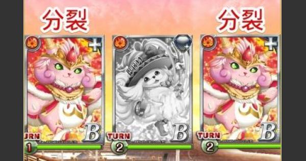 【黒猫のウィズ】マジカルグリコクエストⅡ 『ハード中級』攻略&デッキ構成