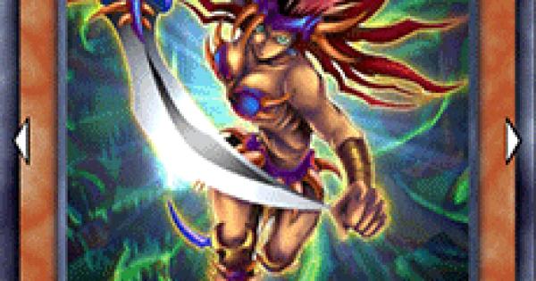 【遊戯王デュエルリンクス】アマゾネスの剣士の評価と入手方法