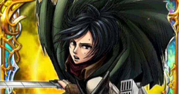 【黒猫のウィズ】ミカサ(進撃の巨人コラボ/ダメージ強化)の評価