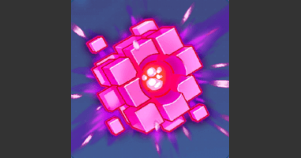 崩壊結晶の入手方法と使い道