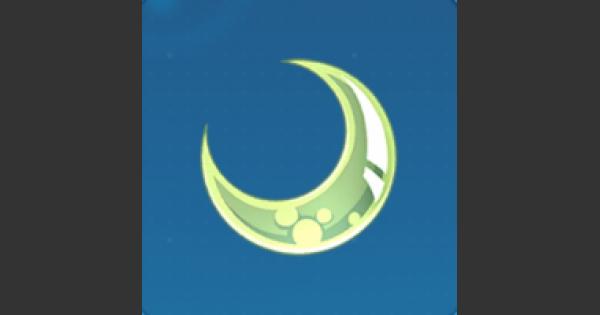 【崩壊3rd】月光の意志の入手方法と使い道