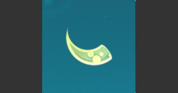 【崩壊3rd】月光の欠片の入手方法と使い道