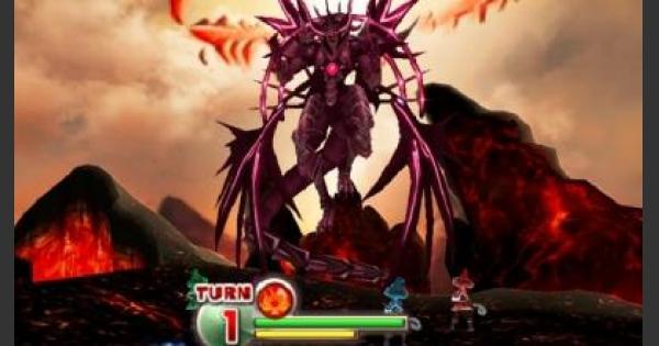 【黒猫のウィズ】レイド「ドラゴンズブレイダーゼロ」真覇級攻略   ドラブレ
