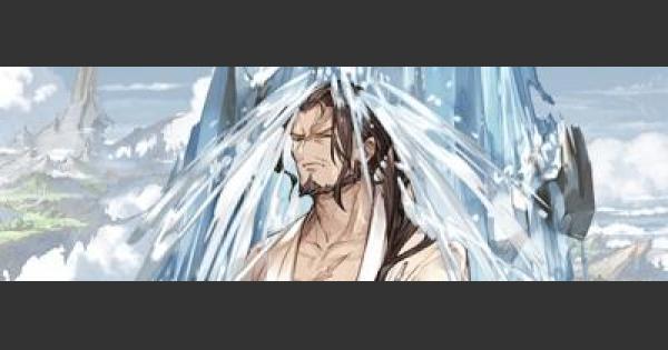 【グラブル】水着ジンの評価【グランブルーファンタジー】