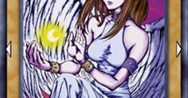 【遊戯王デュエルリンクス】月明かりの乙女の評価と入手方法