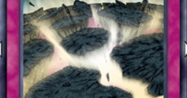 【遊戯王デュエルリンクス】地殻変動の評価と入手方法