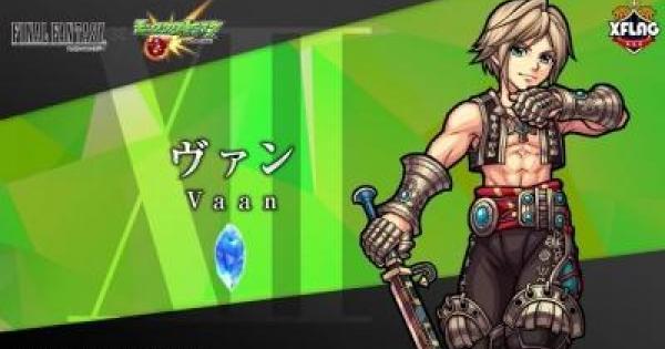 【モンスト】ヴァンの使ってみた動画が公開【モンスト速報】