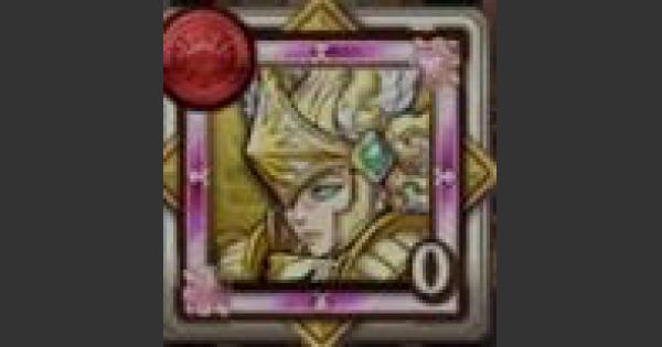 【ログレス】執行者の聖光(オルトリンデメダル)の性能と入手場所【剣と魔法のログレス いにしえの女神】