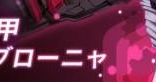 【崩壊3rd】新降臨&週替りクエスト発表!イベント開始は2/28から!