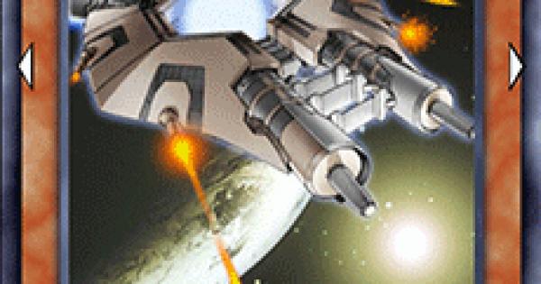 【遊戯王デュエルリンクス】巨大戦艦ビッグコアの評価と入手方法
