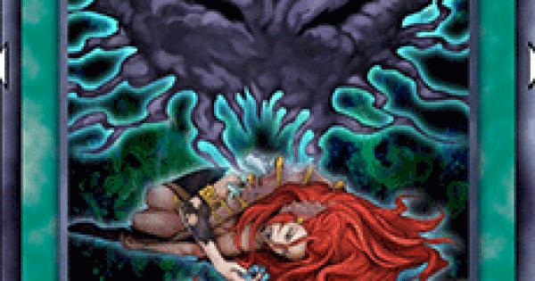 【遊戯王デュエルリンクス】忍び寄る闇の評価と入手方法