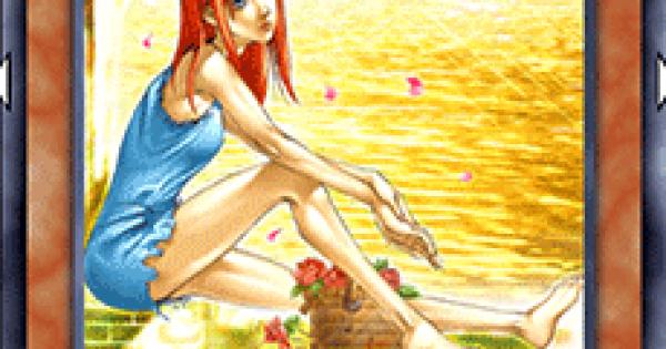 【遊戯王デュエルリンクス】薄幸の乙女の評価と入手方法