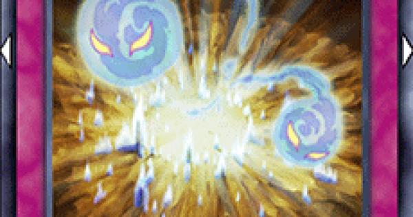 【遊戯王デュエルリンクス】極限への衝動の評価と入手方法