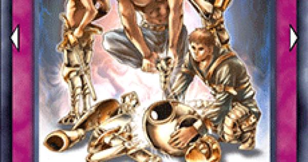 【遊戯王デュエルリンクス】武装解除の評価と入手方法