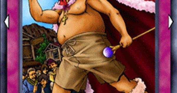 【遊戯王デュエルリンクス】裸の王様の評価と入手方法