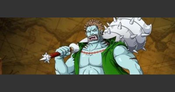 【トレクル】棍棒魚人(緑)の評価【ワンピース トレジャークルーズ】
