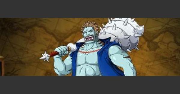 【トレクル】棍棒魚人(青)の評価【ワンピース トレジャークルーズ】