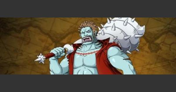 【トレクル】棍棒魚人(赤)の評価【ワンピース トレジャークルーズ】