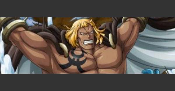 【トレクル】キングデュー(白ひげ海賊団)の評価【ワンピース トレジャークルーズ】
