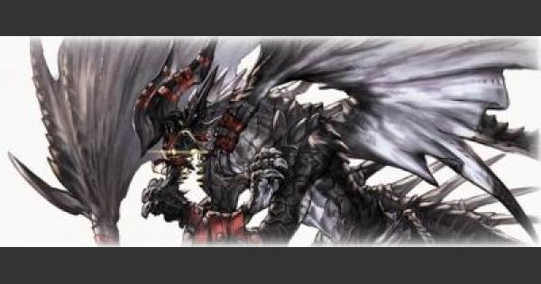 【グラブル】闇の炎の子の評価と入手法【グランブルーファンタジー】