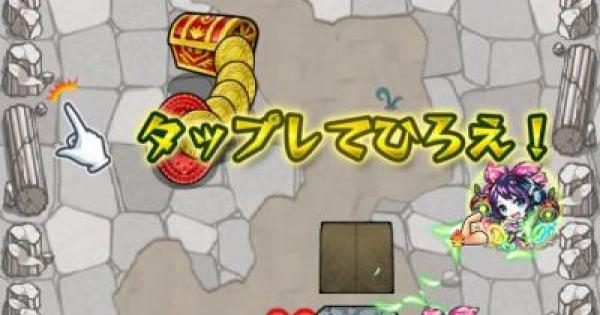【モンスト】みんなのスフィンクス攻略パーティ【モンスト速報】