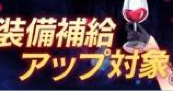 【崩壊3rd】新ピックアップが発表!3/10(金)の12時から!