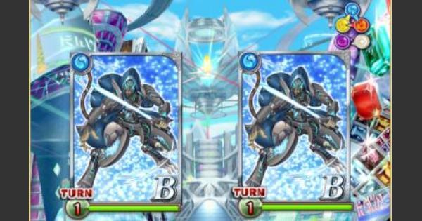 【黒猫のウィズ】クロスディライブ1ノーマル5-1~3攻略&デッキ構成
