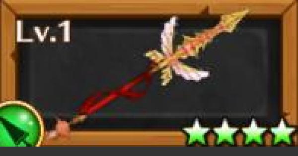【白猫】シュシュモチーフ武器/焔羽之槍の評価