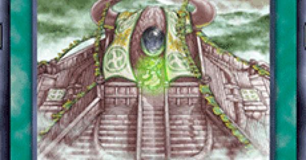 【遊戯王デュエルリンクス】霞の谷の祭壇の評価と入手方法