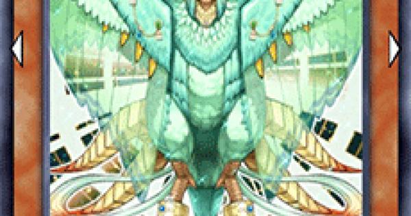 【遊戯王デュエルリンクス】神鳥シムルグの評価と入手方法