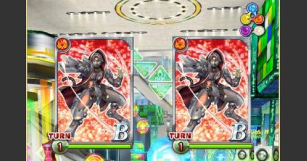 【黒猫のウィズ】クロスディライブ1ハード2-1~4攻略&デッキ構成