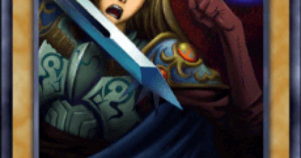 【遊戯王デュエルリンクス】魔法剣士ネオの評価と入手方法