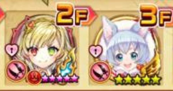 【白猫】臥薪嘗胆スラッシュのSS攻略とおすすめキャラ