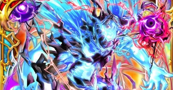 【黒猫のウィズ】ウラガーン(アビスコード01)の評価