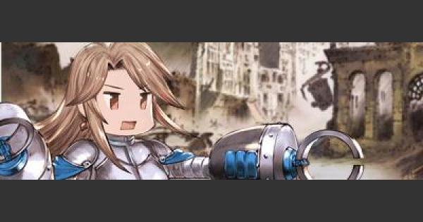 【グラブル】キャタピラさん/発注ミス攻略【グランブルーファンタジー】