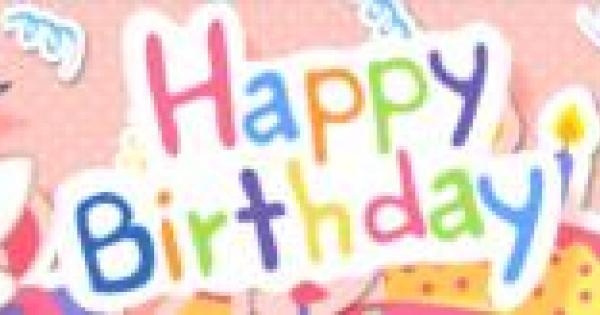 【崩壊3rd】テレサの誕生日イベントが開始!限定アイテムも!