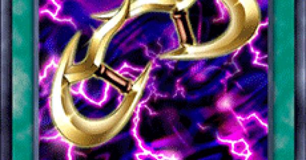 【遊戯王デュエルリンクス】ダグラの剣の評価と入手方法