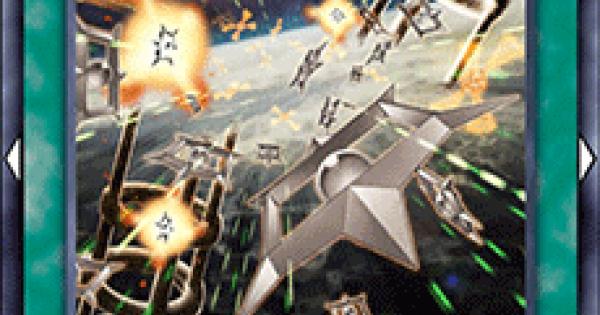 【遊戯王デュエルリンクス】パワーカプセルの評価と入手方法