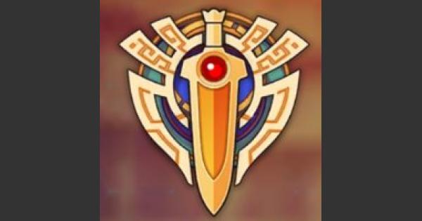 【崩壊3rd】封印の剣勲章の入手方法と使い道