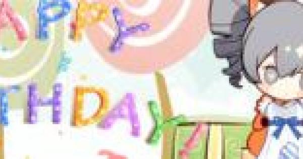 【崩壊3rd】プレゼント大作戦の任務攻略と報酬 | 芽衣誕生日イベント